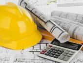 Cursos para ingenieros civiles