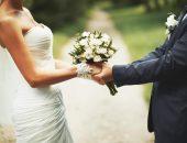 Cursos para novias